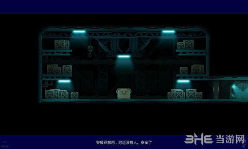 幽灵1.0简体中文汉化补丁截图3
