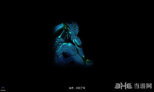 幽灵1.0简体中文汉化补丁截图2