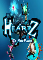 HeartZ:多人解谜(HeartZ: Co-Hope Puzzles)破解版
