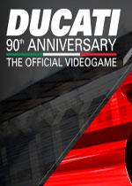 杜卡迪90周年版(DUCATI - 90th Anniversary)破解版