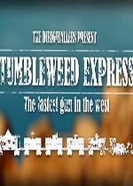 ������ؿ�(Tumbleweed Express)�ƽ��