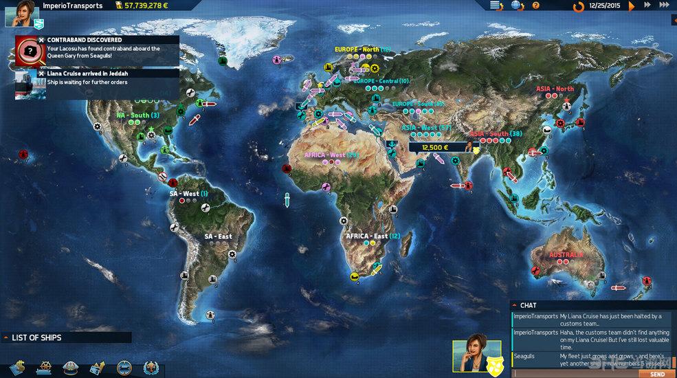 跨洋2:竞争对手v1.0.8升级档+破解补丁截图1