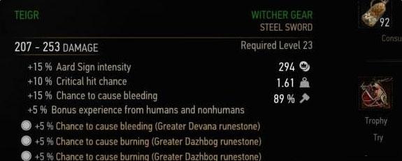 巫师3狂猎剑油不减少MOD截图0