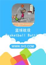 篮球战役电脑版(Basketball Battle)安卓修改版v1.89