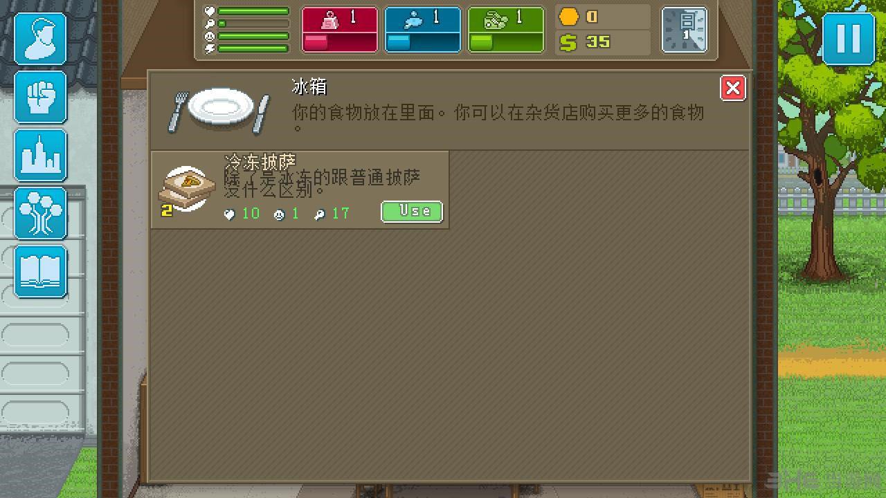 拳击俱乐部LMAO中文汉化补丁截图0