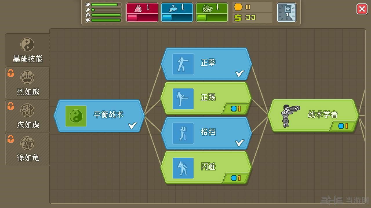 拳击俱乐部LMAO中文汉化补丁截图3