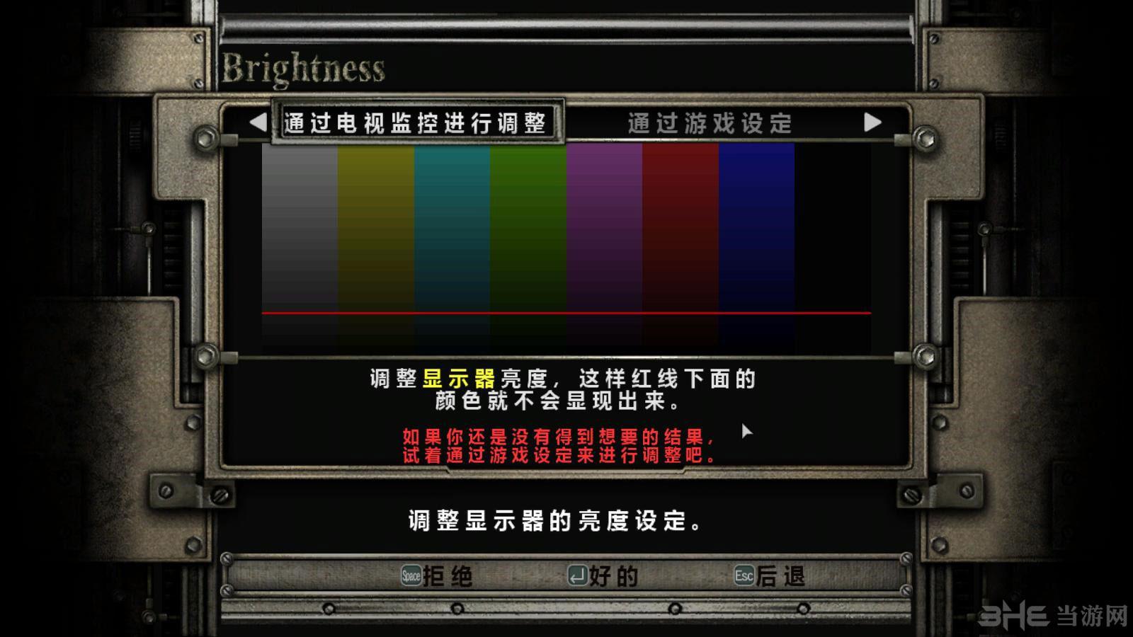 生化危机0高清重制版LMAO中文汉化补丁截图3