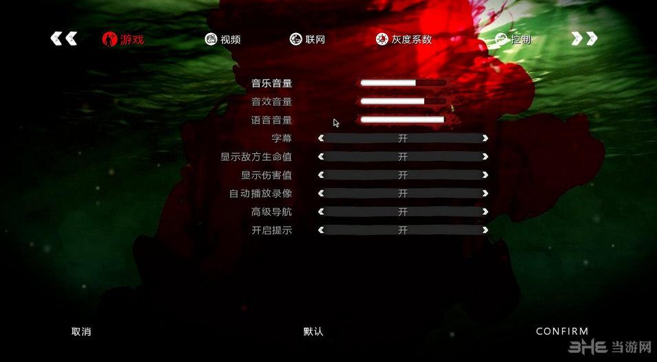 死亡岛终极版轩辕汉化组简体汉化补丁截图0