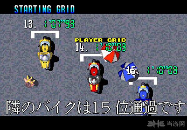 超真实GP摩托车截图1