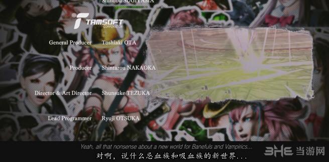 御姐玫瑰Z2:混沌LMAO汉化组视频汉化补丁截图3