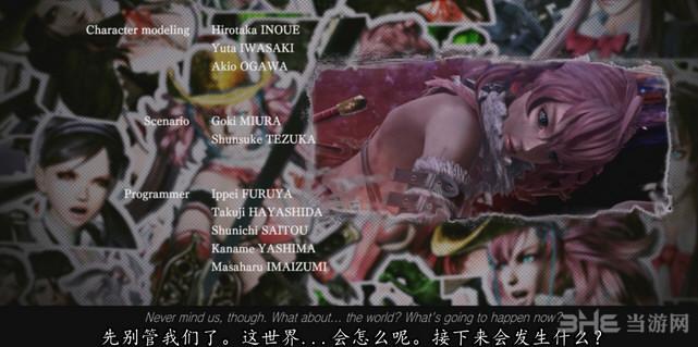 御姐玫瑰Z2:混沌LMAO汉化组视频汉化补丁截图4