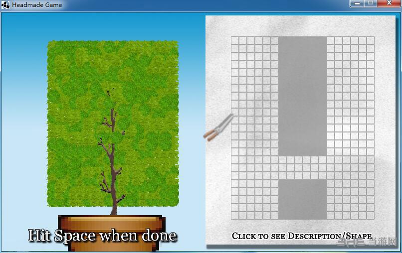 园林修剪大师截图2