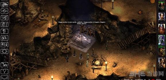 博德之门:围攻龙刃堡v2.3升级档+破解补丁截图0