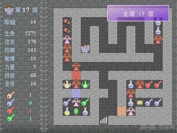 神秘魔塔v2.1截图2