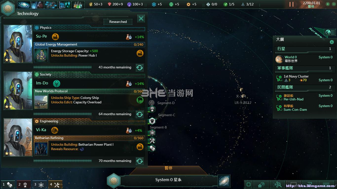 群星工坊机器人MOD截图1