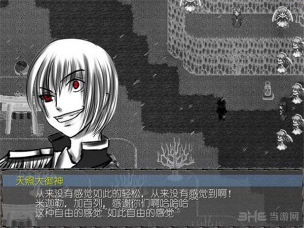 神界狂想曲:日本篇前传截图2