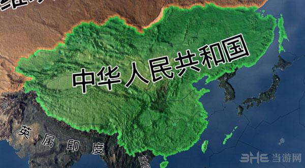 钢铁雄心4中国疆域核心增加完整版MOD截图0