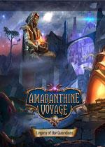 不朽旅程7:守护者传奇(Amaranthine Voyage 7)典藏破解版