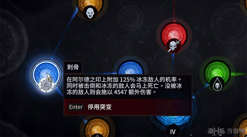 巫师3:狂猎血与酒突变系统技能加强MOD截图1