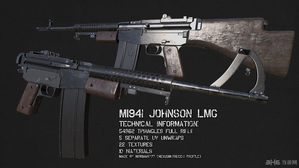辐射4 M1941约翰逊突击步枪MOD截图0