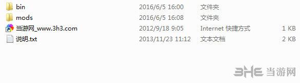 巫师3:狂猎1.21终极图形选项菜单MOD截图2