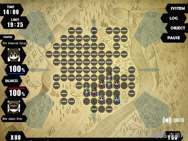 人间战车:有限操作截图2