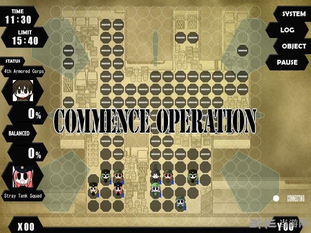 人间战车:有限操作截图3