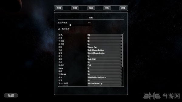 独自一人LMAO汉化组中文汉化补丁截图0