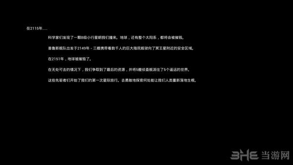 独自一人LMAO汉化组中文汉化补丁截图2