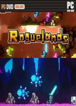 罗格之地(Roguelands)测试版v0.9.3