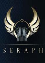 炽天使(Seraph)正式版