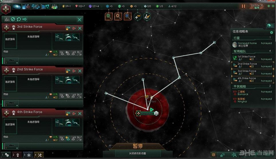 群星三种跳跃引擎一起用MOD截图0