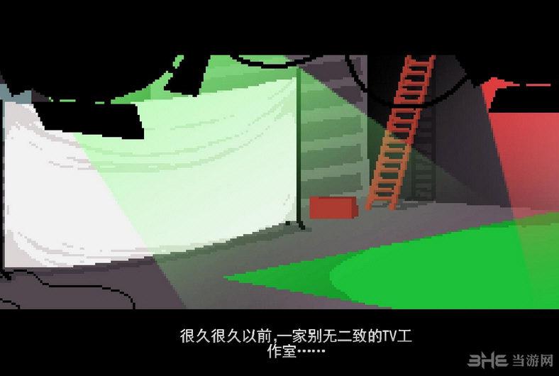 彩度战队轩辕汉化组汉化补丁截图3