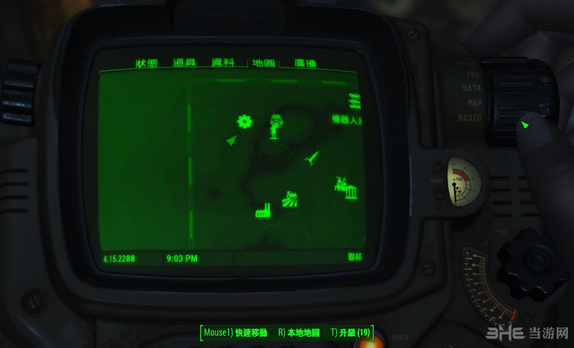 辐射4高亮敌人和尸体MOD截图0