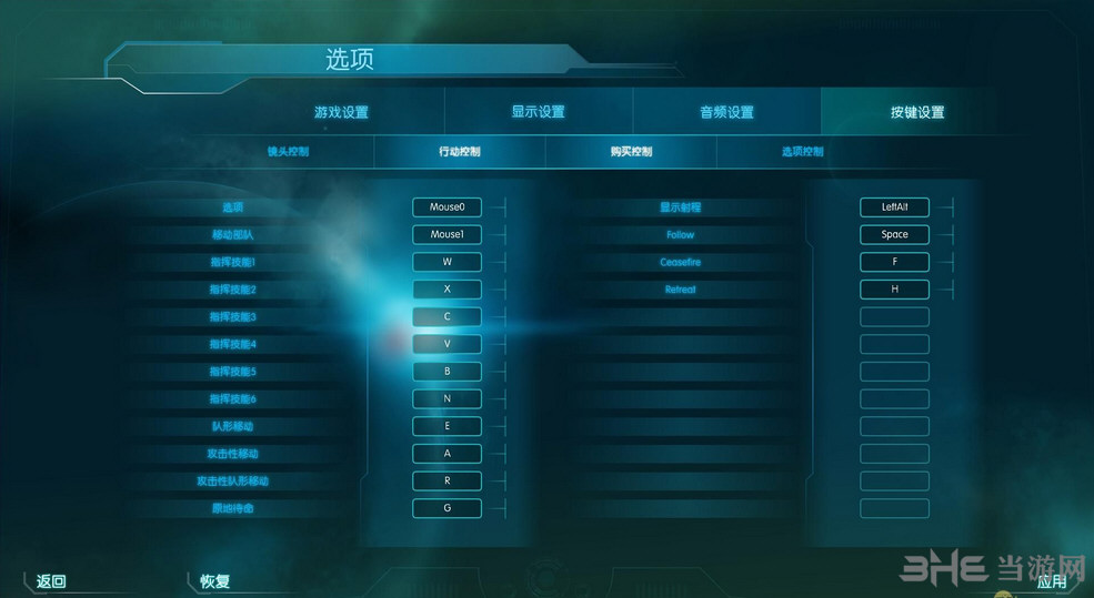 乙金战争简体中文汉化补丁截图5