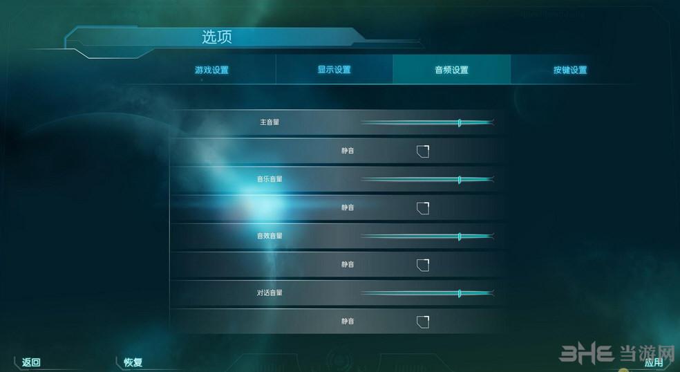 乙金战争简体中文汉化补丁截图3