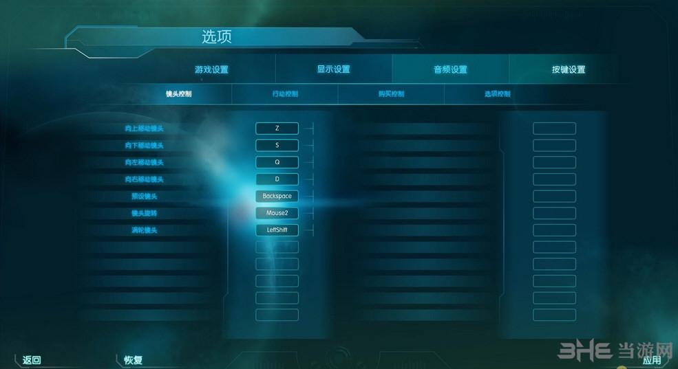 乙金战争简体中文汉化补丁截图4