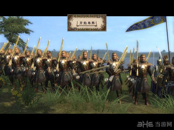 中世纪2全面战争:中土工业革命2截图1