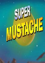 超级大胡子(Super Mustache)PC硬盘版