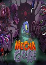 机甲戈尔(Mecha Gore)破解版v1.6