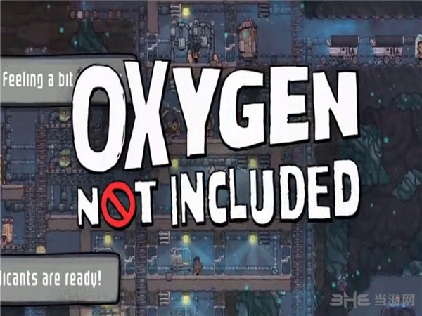 氧气不足截图0