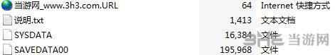 御姐玫瑰Z2:混沌暴走模式完美存档截图2