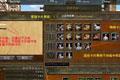 帝国时代3贸易站有什么作用 贸易站作用解析