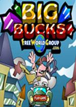 美国大富翁(big bucks)PC硬盘版