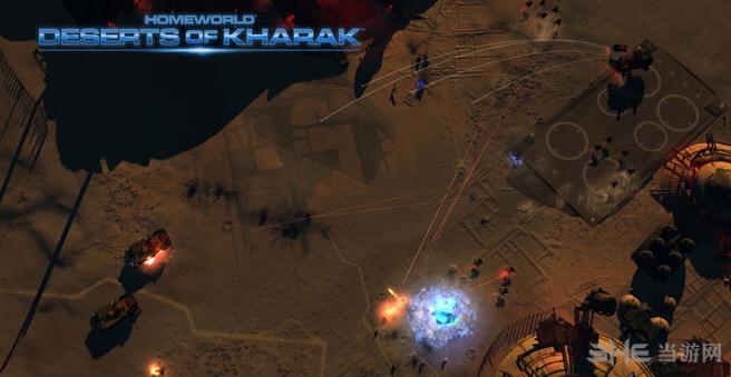 家园:卡拉克沙漠v1.2.1升级+DLC+破解补丁截图1