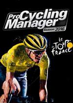 职业自行车队经理2016(Pro Cycling Manager 2016)破解汉化版