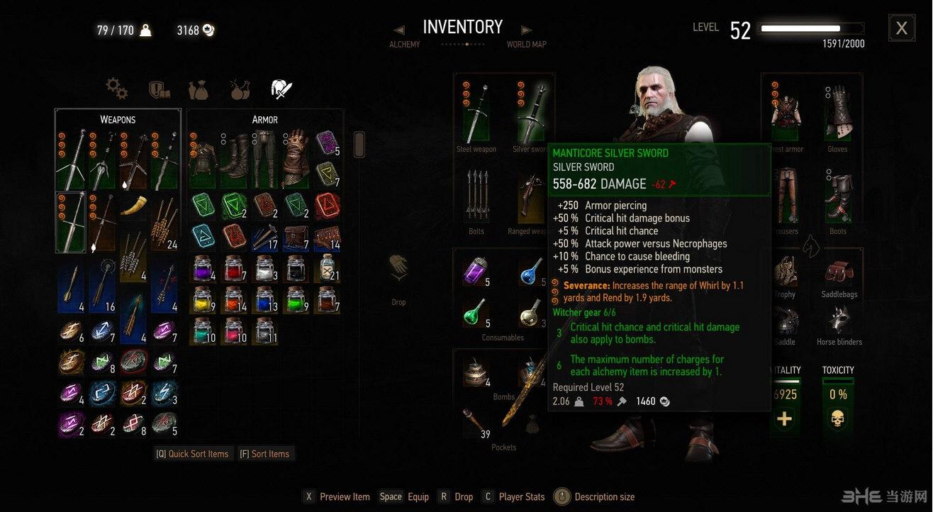 巫师3:狂猎师匠套装随等级提升MOD截图0