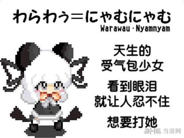 笑吧Warawau截图4
