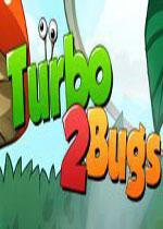 涡轮昆虫2(Turbo Bugs 2)破解版v1.0