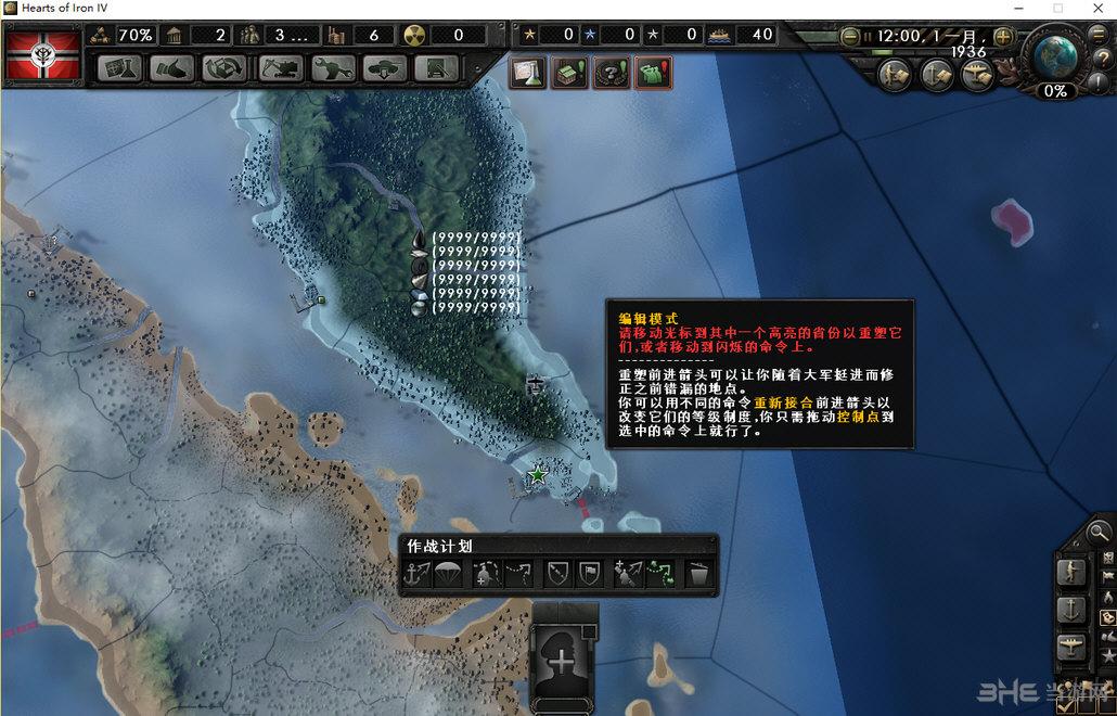钢铁雄心4吉翁公国MOD截图1